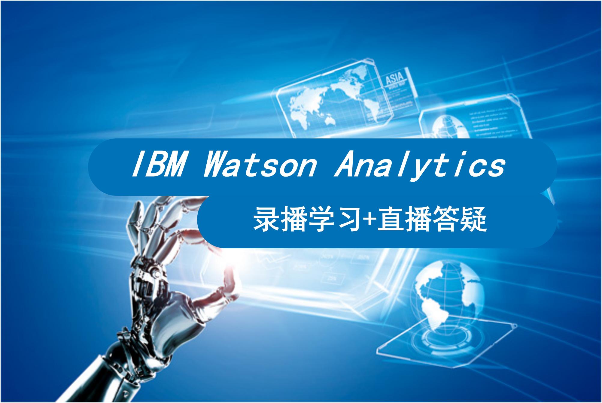IBM Watson Analytics Demo for Insurance Industry