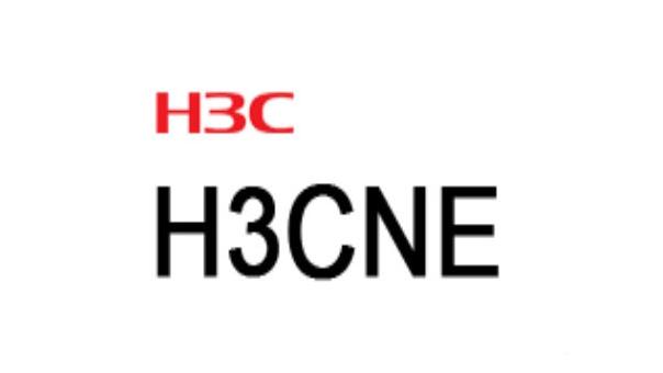 H3C-H3CNE 华三网络工程师从入门到精通 自学视频课程