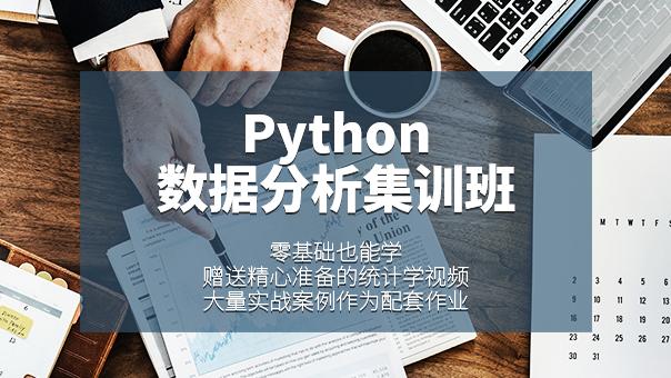 怎么短时间内高效踏实地学习 Python