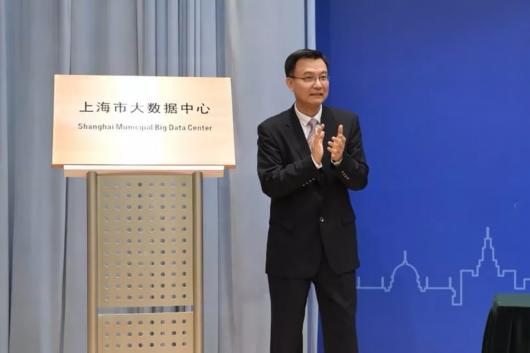 """上海市大数据中心揭牌 政务服务从""""群众跑腿""""到""""数据跑路"""""""