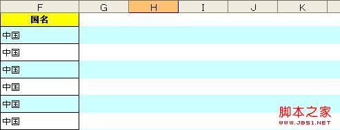 asp.net生成Excel并导出下载五种实现方法