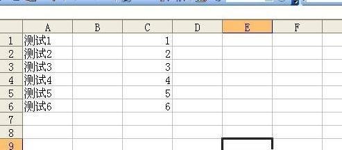 Excel怎么快速选择固定区域