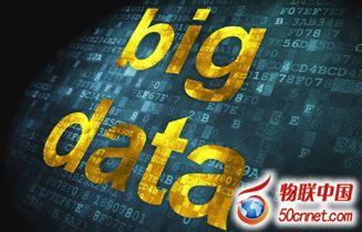 大数据时代的数据分析跟过去有什么不同_数据分析师考试