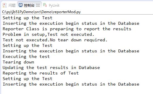 Python设计模式之中介模式简单示例