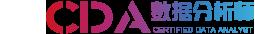 Hadoop数据分析处理技术解析