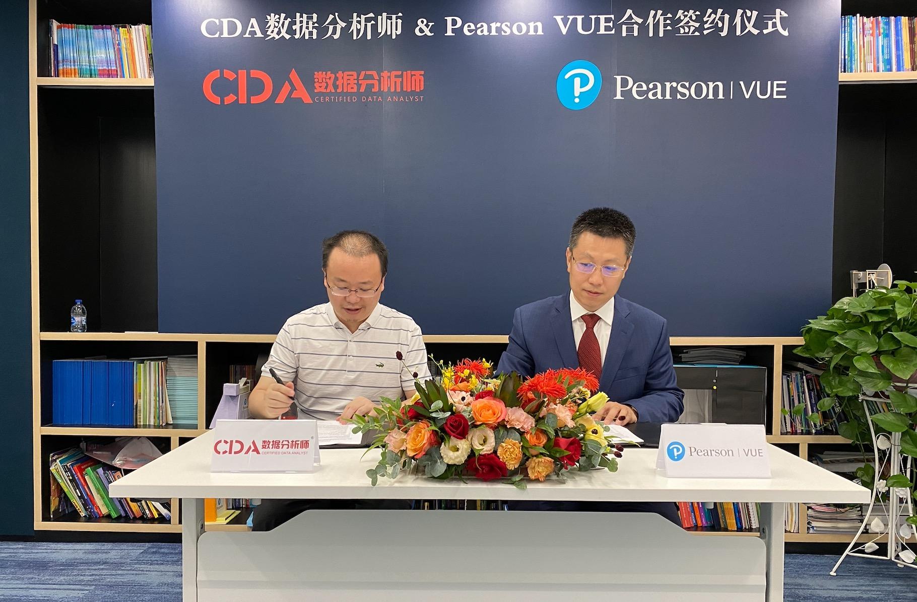 CDA数据分析师认证与Pe ...